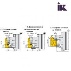 Комплект фрез для изготовления дверного блока - 3
