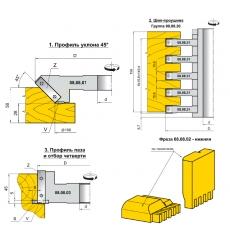 Комплект фрез для изготовления дверного блока - 4