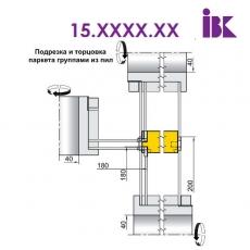 Комплект фрез для профілювання паркетної дошки - 4