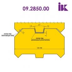 Комплект фрез для профилирования бруса 09.2850.00
