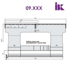 Комплект фрез для профилирования бруса 09.XXX