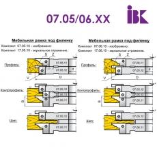 Комплект насадних фрез для виробництва меблевих фасадів 07.05/06.XX - 3