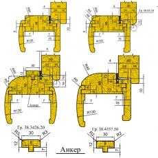 Комплект універсальних фрез для виготовлення дверної коробки - 2