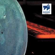 Пилы дисковые фрикционные для горячей резки металлопроката