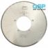 Ножи дисковые для резки пленки, скотча, ПВХ труб - 2